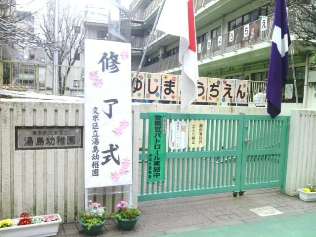 湯島幼稚園の入口