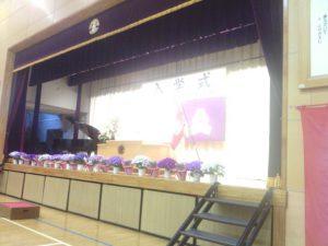 本郷台中学校の入学式の様子