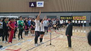 小学校PTA連合会バレーボール大会の選手宣誓