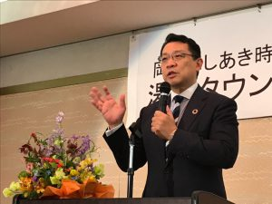 挨拶する成澤廣修文京区長