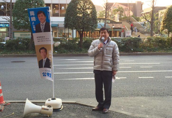 文京区内で街頭遊説