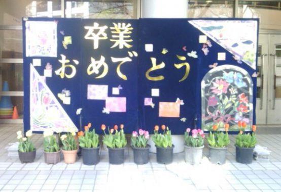 湯島小学校の玄関