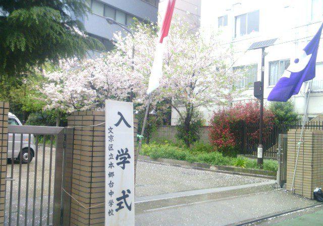 本郷台中学校の入学式の校門